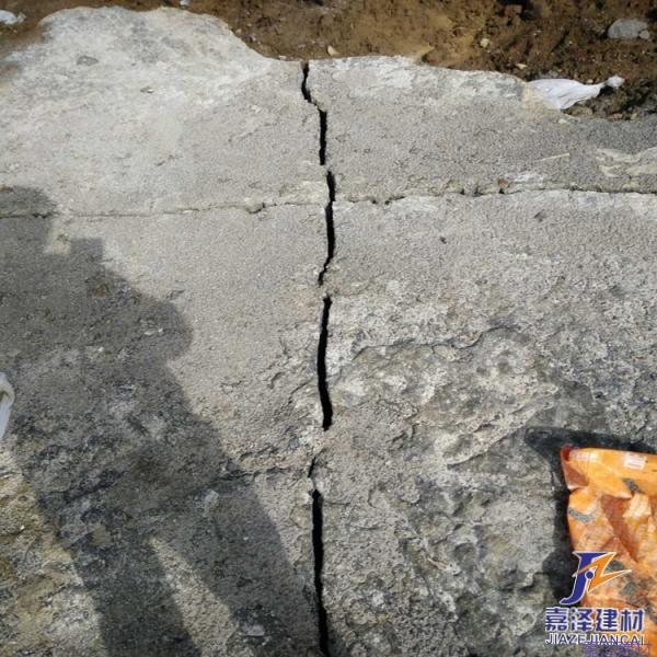 沟渠开挖静态开石膨胀剂